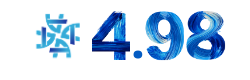 فایل نسخه 4.98 نرم افزار فروشگاهی آراد