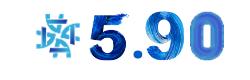 فایل نسخه آپدیت 5.90 نرم افزار فروشگاهی آراد